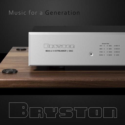 Bryston BDA-3.14